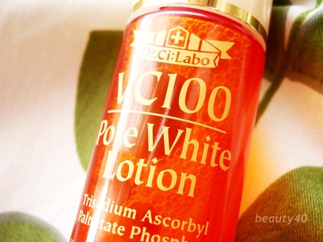 ビタミンC化粧水 VC100
