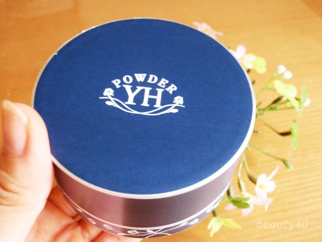 紙容器 yhルーセントパウダー (3)
