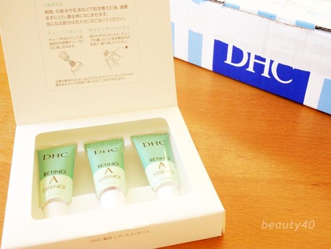 DHC薬用レチノAエッセンス  (4)