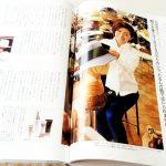 シーボン『AC4エッセンスローション』が、雑誌クロワッサンで紹介♪