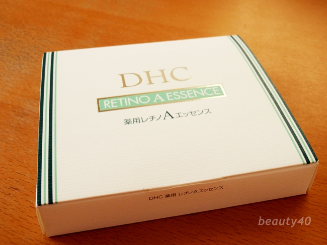 DHC薬用レチノAエッセンス  (1)