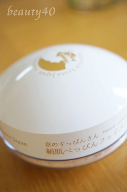 新・絹肌スッピンフェイスパウダー (2)