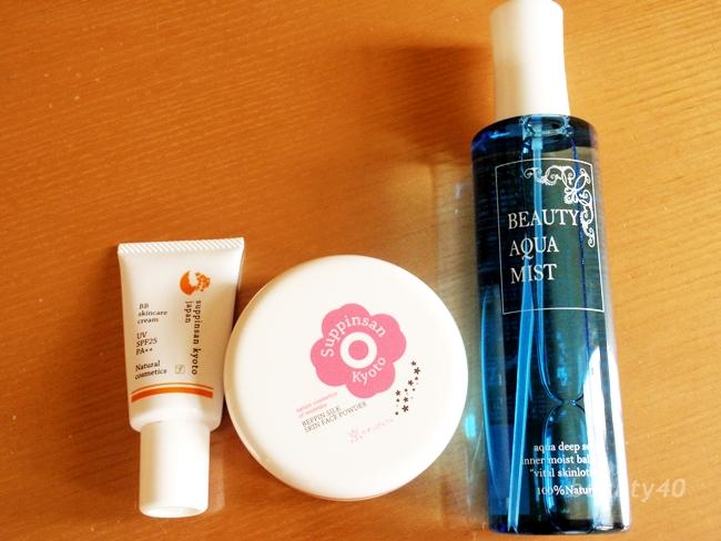基礎化粧品3点セット