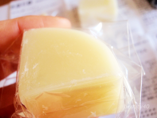 アンティアン(un Tiens) (13)スーパーササボンレモングラス