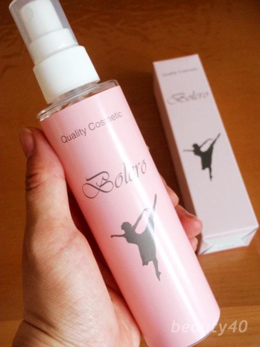 ナールスゲン化粧水 ボレロ (13)
