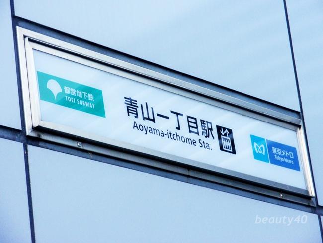 東京 青山 (1)2