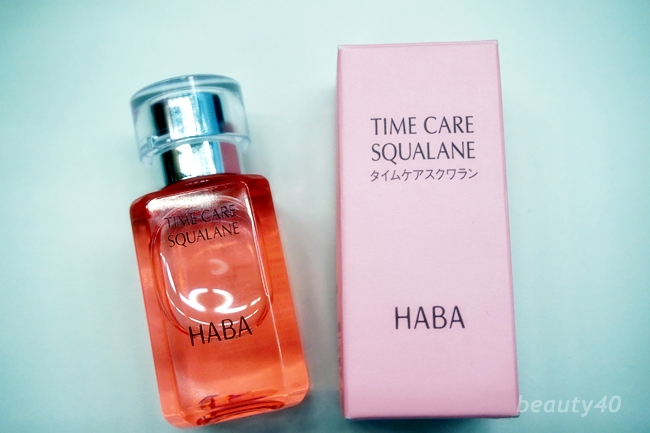 HABA タイムケアスクワラン (4)