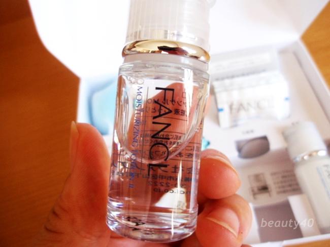 化粧水 ファンケル