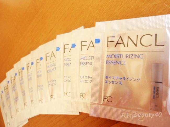 FANCL美容液10回
