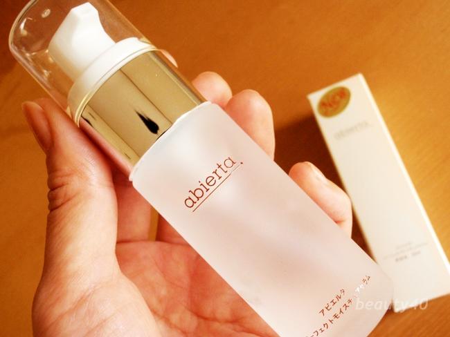 abierta perfect moisture serum (3)