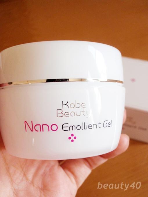 nanoemollientgel (9)