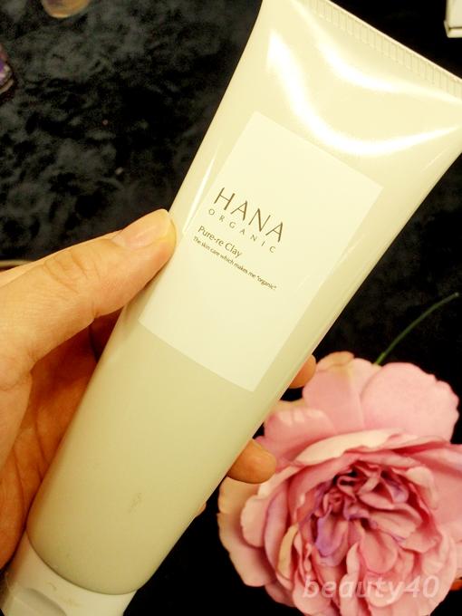 洗顔クレイ HANAオーガニック (26)