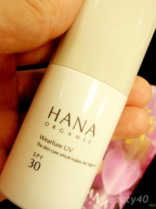 HANAオーガニック (10) ウェアルーUV乳液