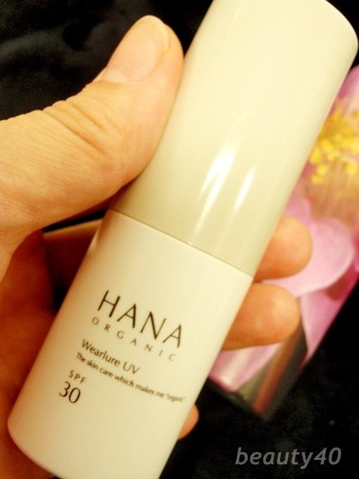 HANAオーガニック (11) ウェアルーUV乳液