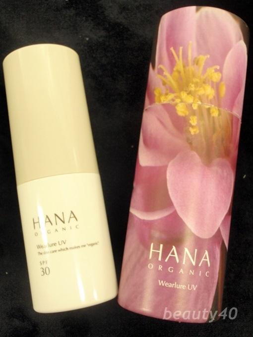 HANAオーガニック (14) ウェアルーUV乳液