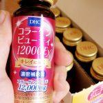 『DHCコラーゲンビューティ12000EX』口コミ レビュー♪濃密コラーゲン美容飲料