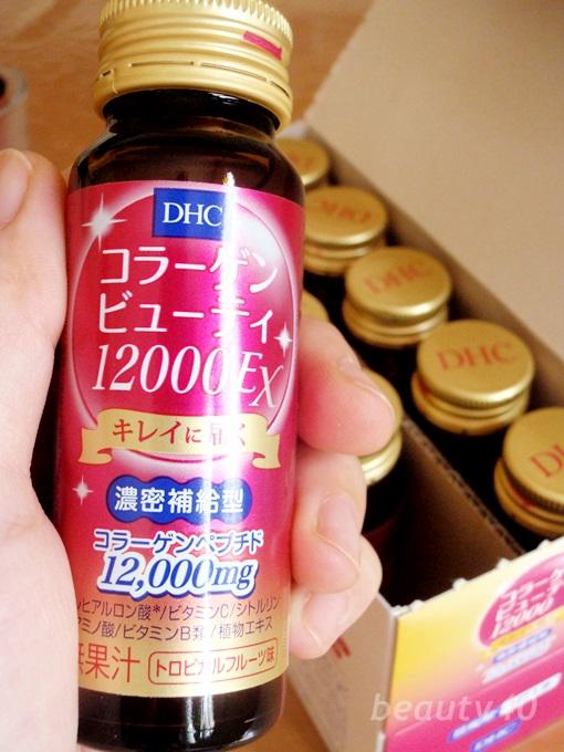 DHC コラーゲンビューティ12000EX (13)