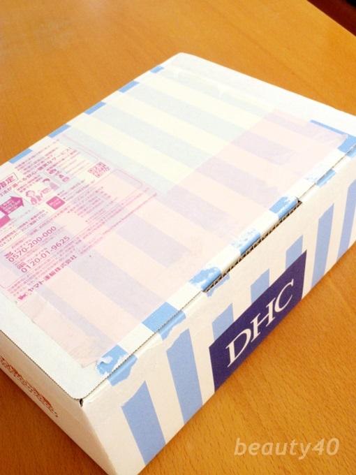 DHC コラーゲンビューティ12000EX (2)