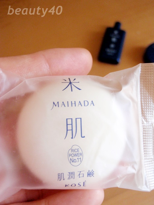 米肌-maihada (13)