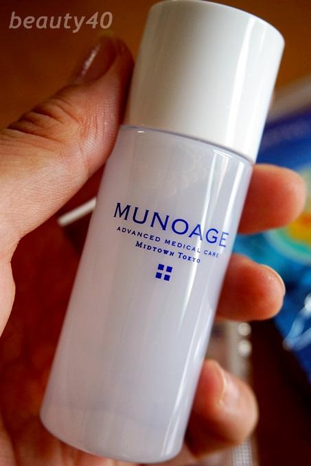 MUNOAGE(ミューノアージュ) (9)