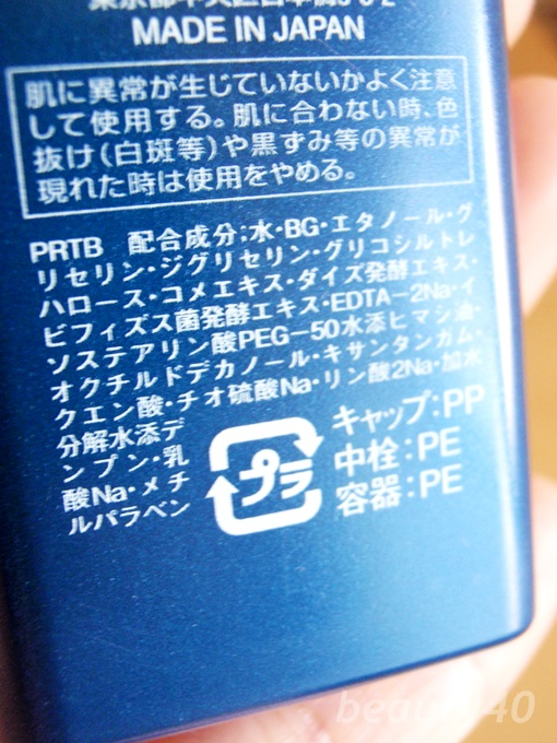 米肌-maihada (8)