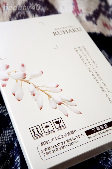 琥珀 オーガニック化粧品 (1)