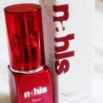 『ナールスネオ』ナールスゲンのほうれい線美容液が発売♪初回限定980円