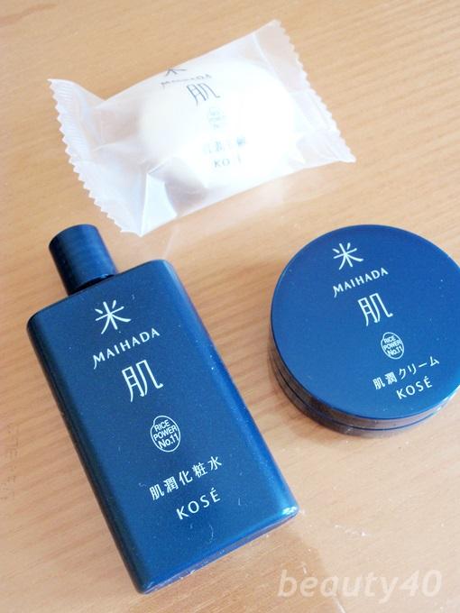 米肌-maihada (6)