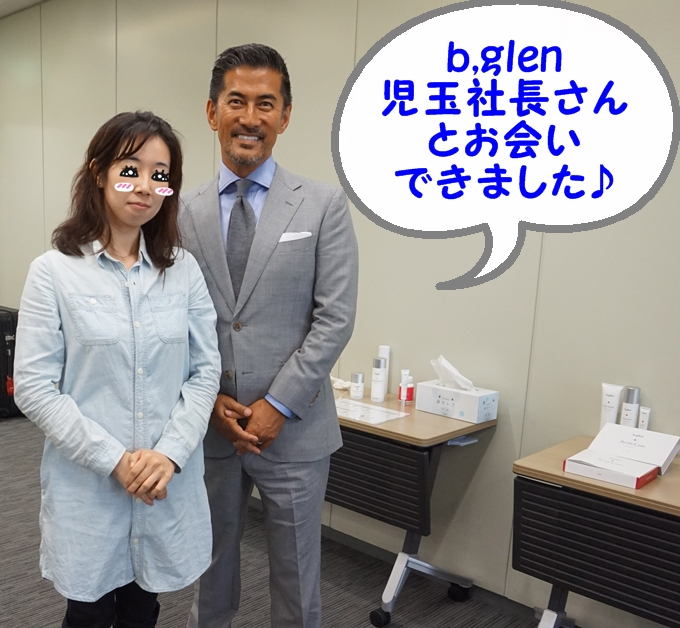 児玉社長と ビーグレン トライアルセット発表会 (7)2