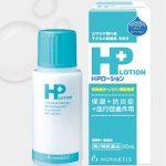 ビーソフテンローション 室井佑月の皮膚保湿剤