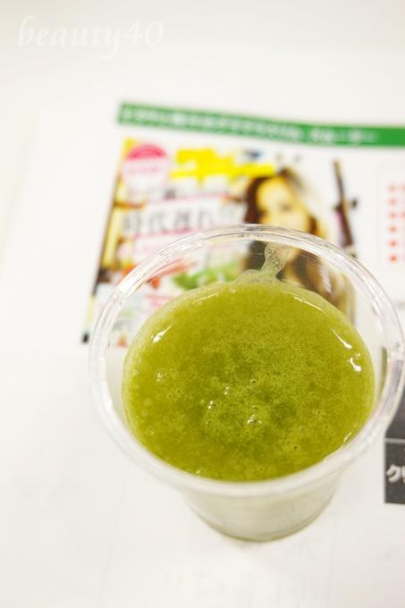 ピタヤと青汁のグラマラスリム・スムージー 飲んでみた! (5)