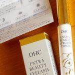 DHC まつげ美容液「DHCエクストラビューティ アイラッシュトニック」レビュー
