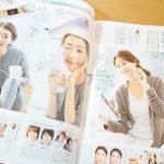 美顔器おすすめベスト5!女性ファッション雑誌STORYで紹介