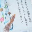 ドモホルンリンクル新聞記事 (2)