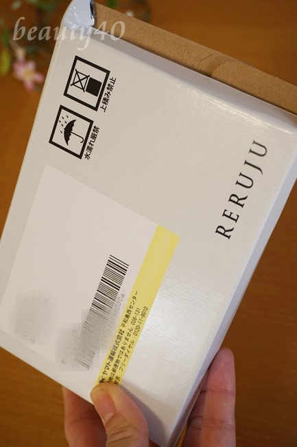 注文 RERUJU(リルジュ) リカバリィエッセンス (3)