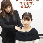 MDNA SKIN 「ザ セラム」美容液 マドンナ化粧品レビュー!