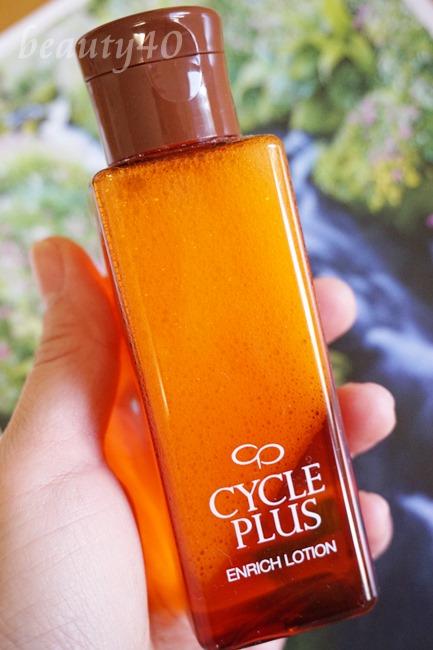 完成! CYCLE PLUS(サイクルプラス)化粧水 (33)本品