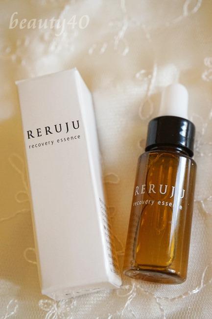 本品 RERUJU(リルジュ) リカバリィエッセンス (18)