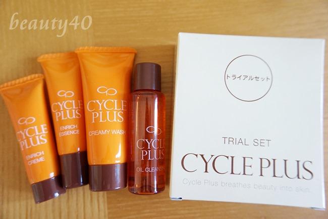 1週間トライアルセット CYCLE PLUS(サイクルプラス)化粧水 (9)