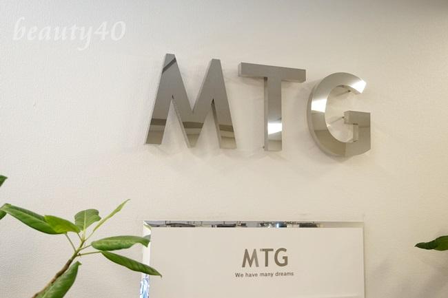 MTG大阪本社 (30)