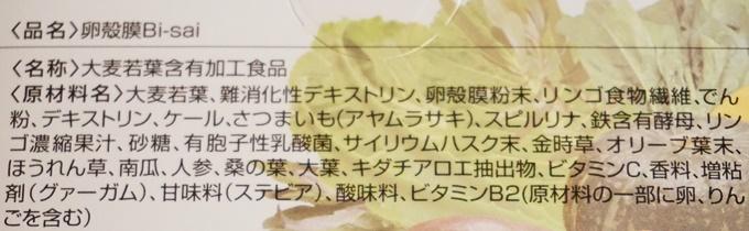 30本いり アルマード 美菜 (3)1
