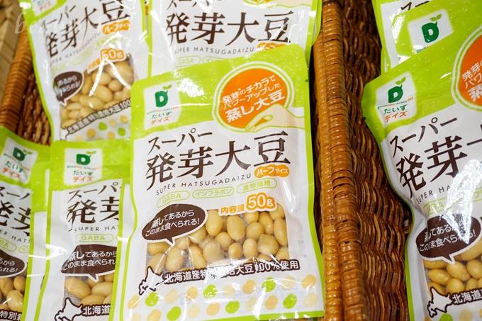 スーパー発芽大豆 だいずデイズ (3)