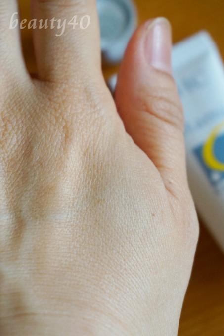 肌に浸透 DHC 薬用VC美容液 ビタミンC誘導体 (18)