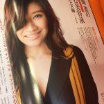 篠原涼子の化粧品