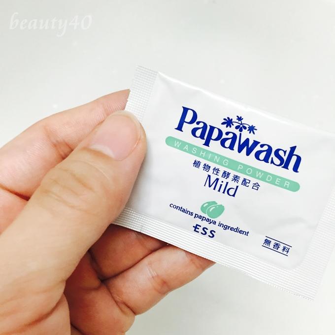 酵素洗顔パウダー パパウォッシュ口コミ