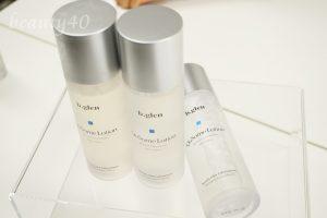 高保湿 セラミド ビタミンC誘導体化粧水