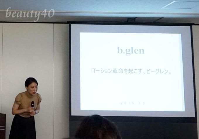 ビーグレン発表会2016年10月