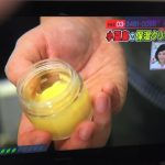 NHKあさイチ・オリーブオイル保湿クリームの作り方