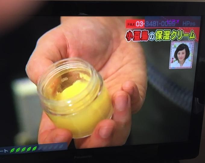 オリーブオイル 手作り保湿クリーム