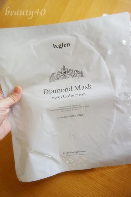 ダイヤモンドマスク・ビーグレン ジュエルコレクション
